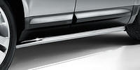 Land Rover Freelander 2 Accessories Side Protection Tubes – Stainless Steel