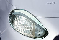 Renault Scala FOLLOW ME HOME HEADLAMPS